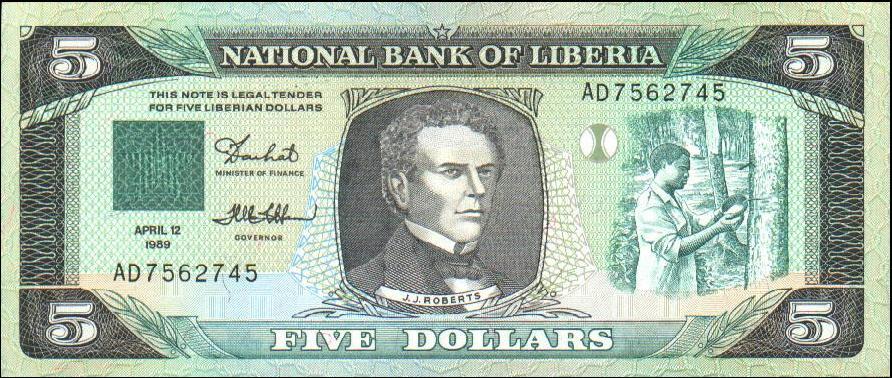 lib-fivedollars-1989