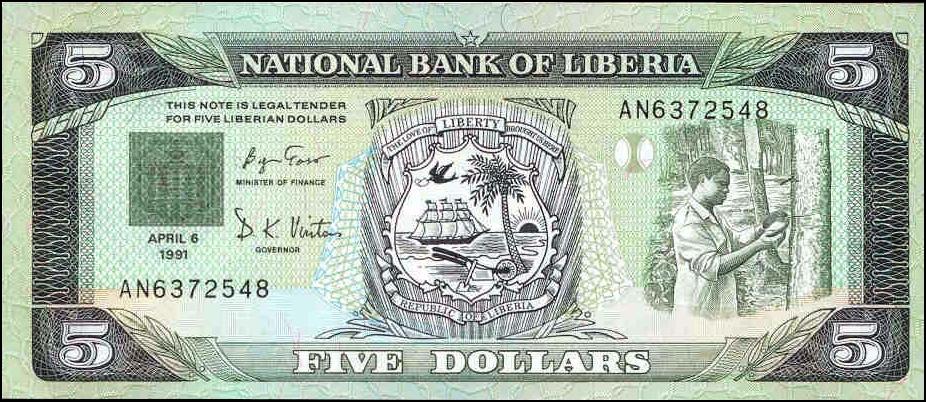 lib-fivedollars-1991